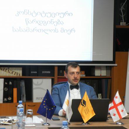 საკონსტიტუციო სამართალწარმოება საქართველოში